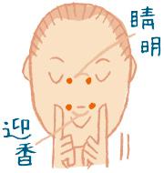 nasal-mucus201402_image01-pc