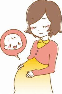 インフルエンザの妊娠中の影響