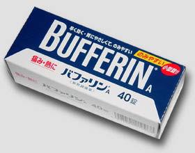 インフルエンザ解熱剤の禁忌!バファリンは効果ある?